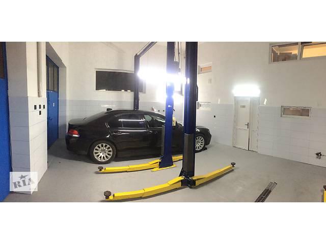 Рычаг,Ричаг ГАРАНТІЯ 6 міс. для BMW е65(передній-нижній,кривий)R.L. BMW 7 Series (все)- объявление о продаже  в Львове