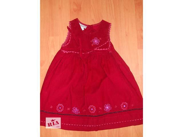 Сарафан на девочку новый 5-6 лет новый+ юбка в подарок- объявление о продаже  в Днепре (Днепропетровск)