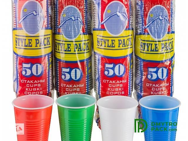 Стакан одноразовый цветной 180 мл- объявление о продаже  в Херсоне