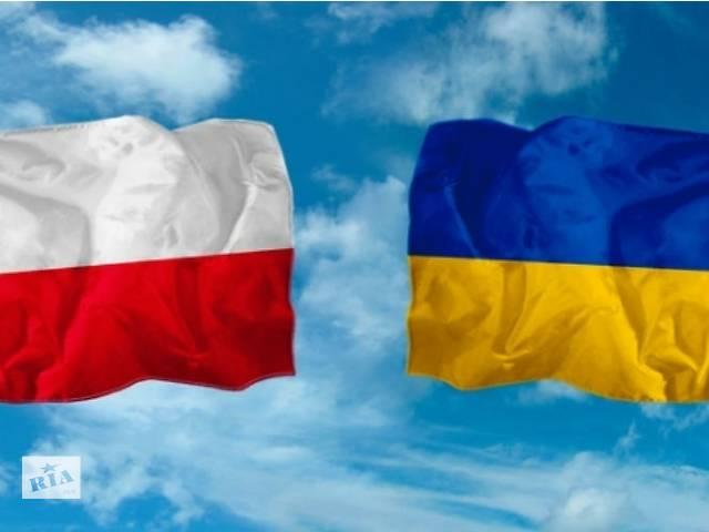 Сборщик металлоконструкций Польша-Франция- объявление о продаже   в Украине