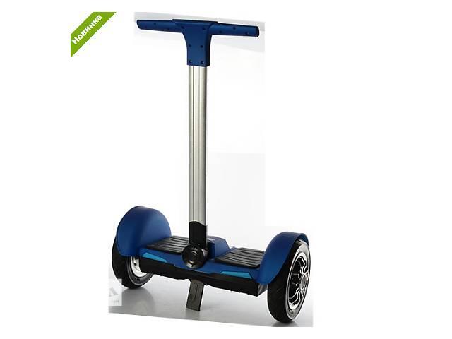 """SegWay Balance Scooter 10""""/Сигвей с ручкой- объявление о продаже  в Кривом Роге (Днепропетровской обл.)"""