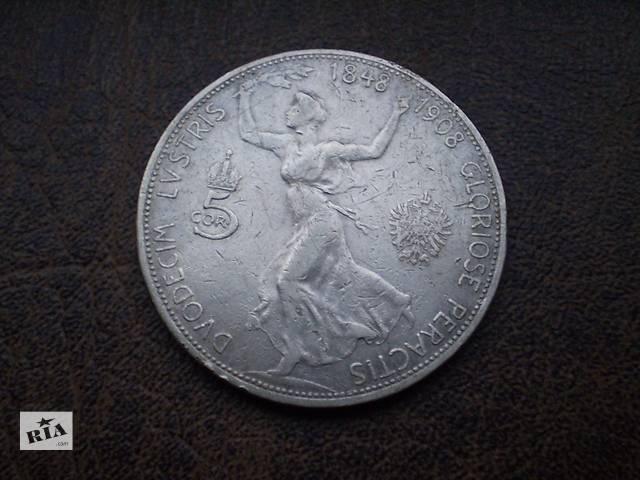 продам Серебро 5 крон 1908-го года Австро- Венгерская империя бу в Черновцах