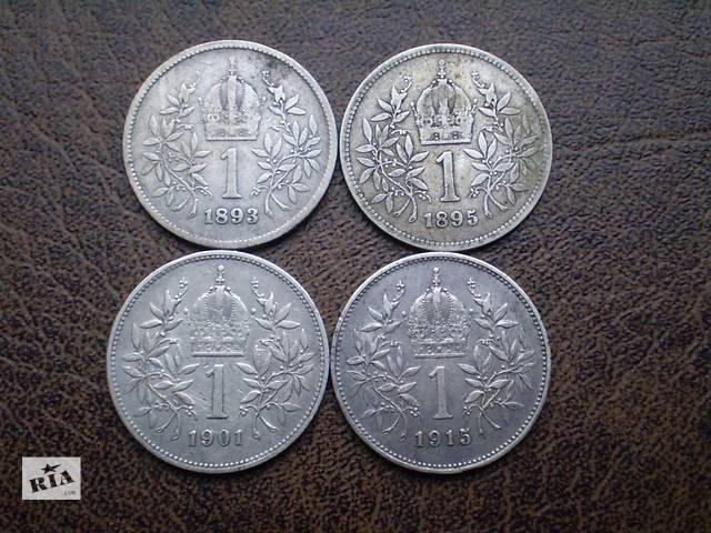 бу Серебро кроны с 1893-го по 1915-й года Австро- Венгерская империя в Черновцах