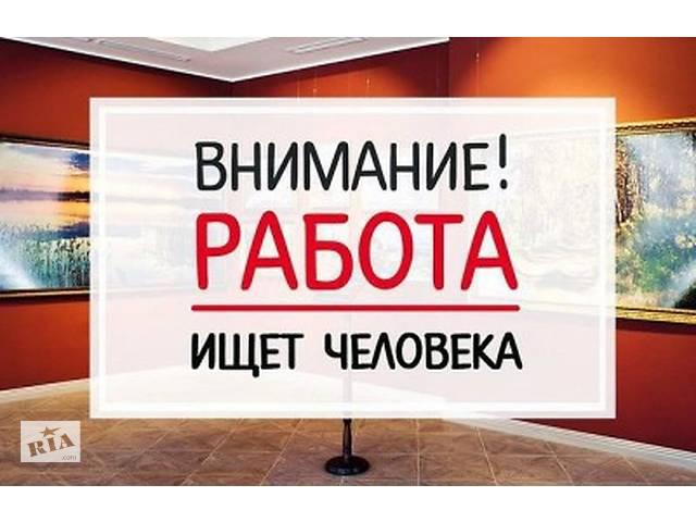 продам Администратор в интернет-магазин, женщина бу в Киеве