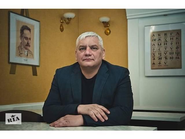 Адвокат-бесплатные консультации- объявление о продаже   в Украине