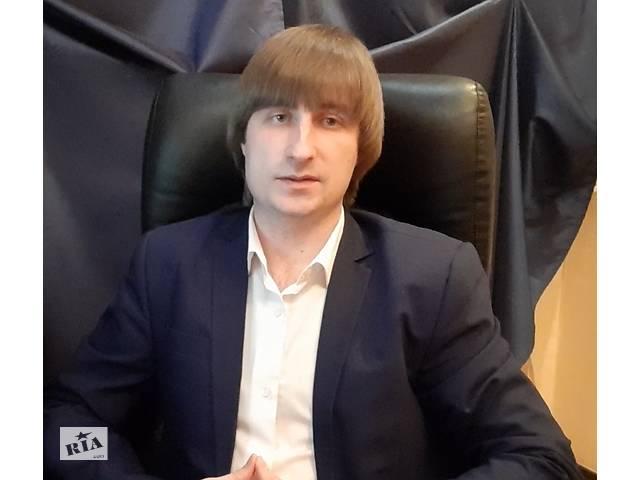 купить бу Адвокат в г. Харькове Первые два судебных заседания бесплатно.  в Украине