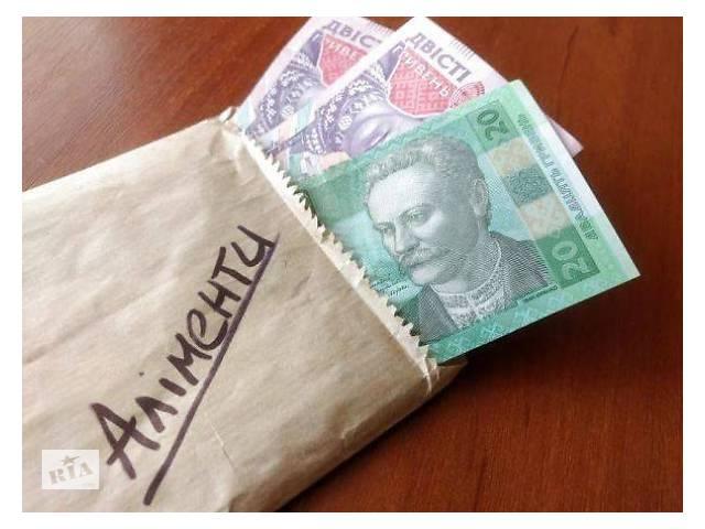 купить бу Адвокат по семейным спорам в Хмельницком