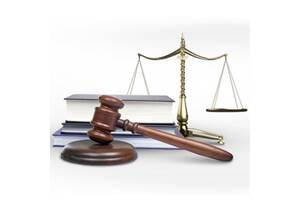 Адвокат - защита в уголовных производства