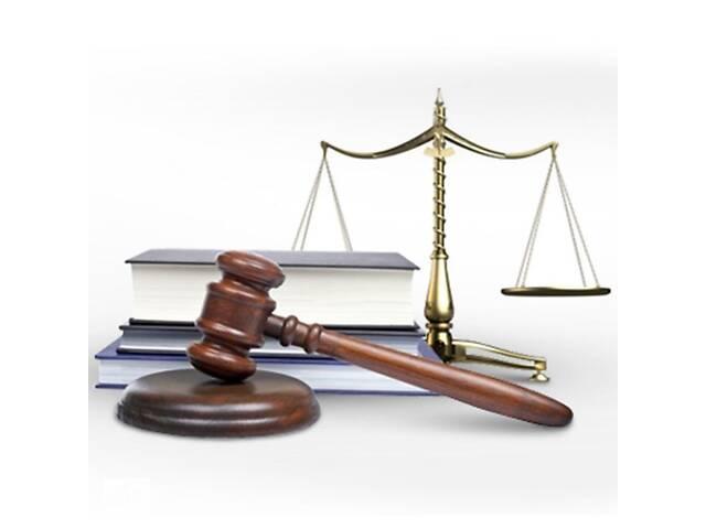 Адвокат - защита в уголовных производства- объявление о продаже   в Украине