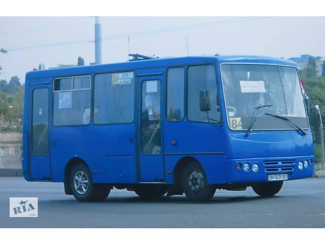 купить бу Аренда Автобуса  в Украине