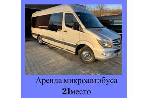 Аренда микроавтобуса 21место/ Заказ автобуса на свадьбу/ Микроавтобус