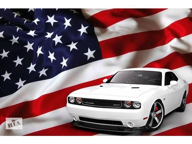 продам Авто з США, пригон автомобілів із Сполучених Штатів під ключ. бу  в Украине