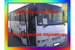 Автобус для детей /Аренда автобуса