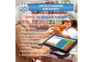 Автоматизация торговли, услуг, кафе. Учет + пРРО. Решение под ключ.