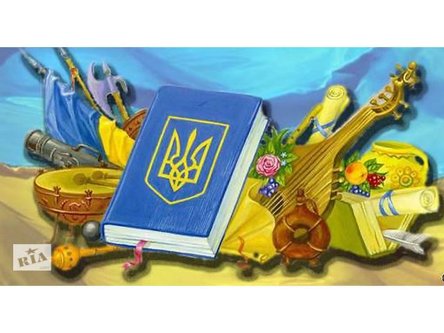купить бу Авторське виконання курсових, дипломних, магістерських, статей, рефератів, презентацій. ПЕРЕВІРКА НА ПЛАГІАТ.  в Украине