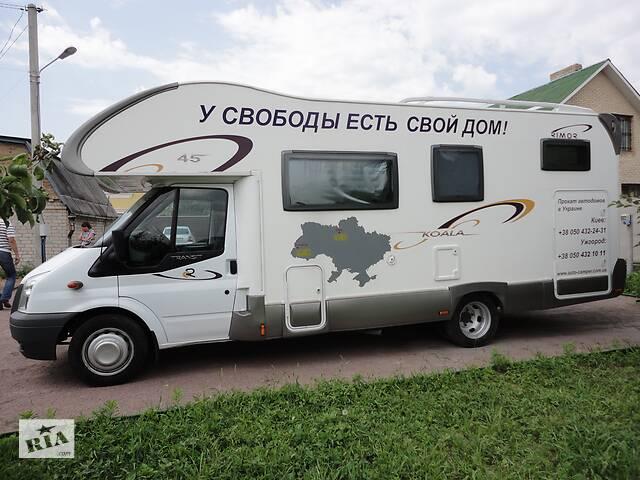 продам Будинок на колесах Rimor Koala 45 бу в Києві