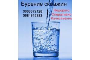 Бурение скважин в Харькове и Харьковской области!