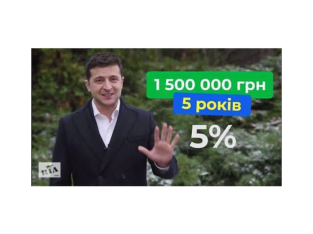купить бу Бизнес-план для Бизнеса Бизнес план для ФЛП Бизнес план для БАНКА Сарны Инвест Групп  в Украине