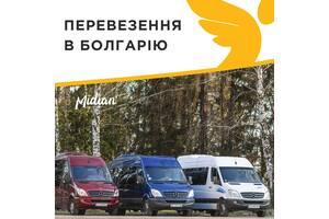Черновцы - Болгария Пассажирские перевозки