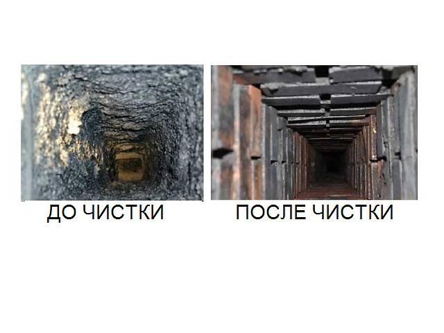 бу Чистка дымохода в Киевской области