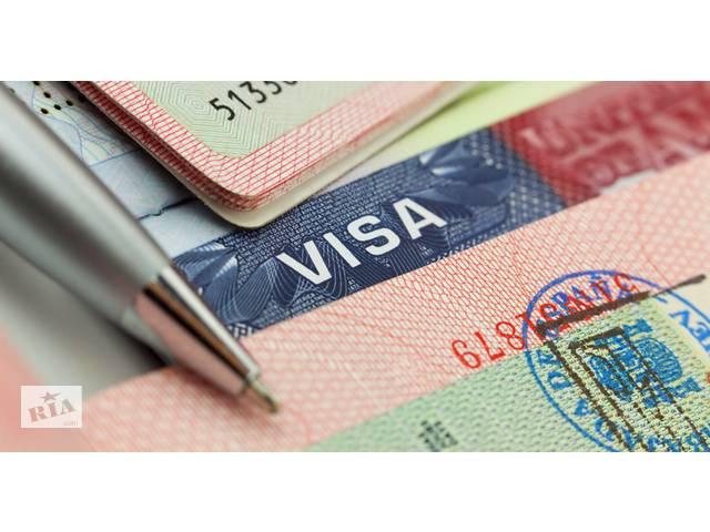 купить бу Документы для рабочей визы в Польшу  в Украине