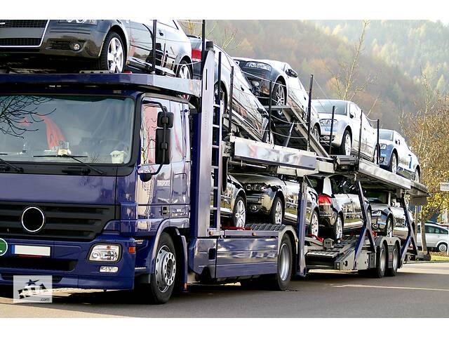 продам Доставка авто з країн Європи автовозом Лавет Евакуатор Лафета Автовоз Автопоїзд бу  в Украине