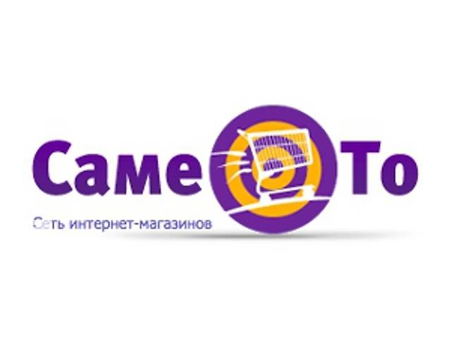 бу Дропшиппинг поставщик Украина  в Украине