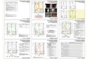Дизайн интерьера. Комплект основных чертежей.
