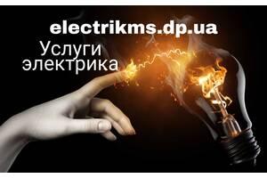 Электромонтажные работы любой сложности.Монтаж и сборка электрощитов.Качественное выполнение работ.