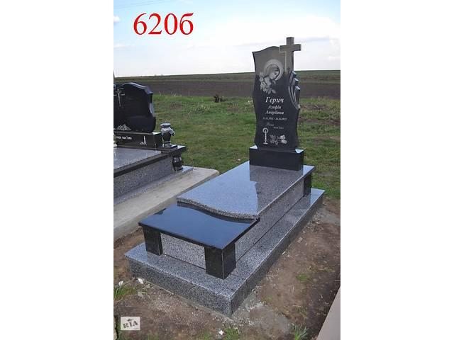 Гранитный памятник- объявление о продаже  в Ровно