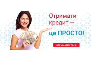 Гроші на навчання до 500 тис. грн.