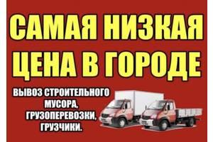 Грузовые перевозки по Виннице области Украине Грузоперевозки Квартирный переезд Грузчики дешево