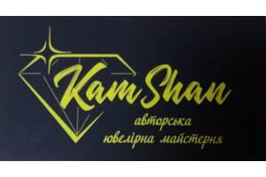 Kamshan авторская ювелирная мастерская