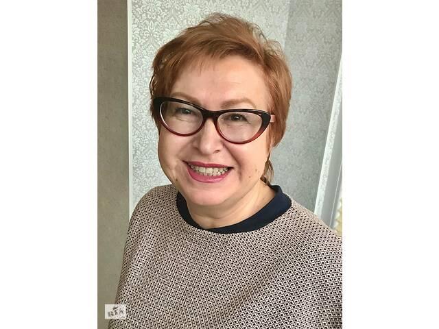 бу Консультации психолога. Личные встречи и он-лайн  в Украине