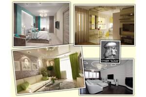 Кошторис ремонту Вашої квартири, планування і росхід матеріалів