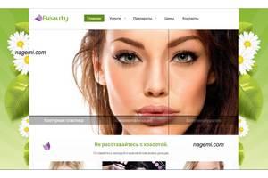 Косметологические услуги в Херсоне