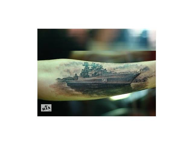 бу Курсы татуировки  в Украине