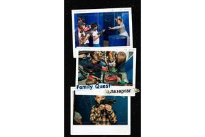 Лазертаг от Family Quest