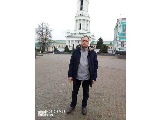 продам Метод RANC и Болезнь Паркинсона. бу  в Украине