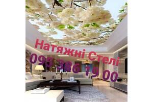 Натяжні стелі_Натяжные потолки.Черновцы