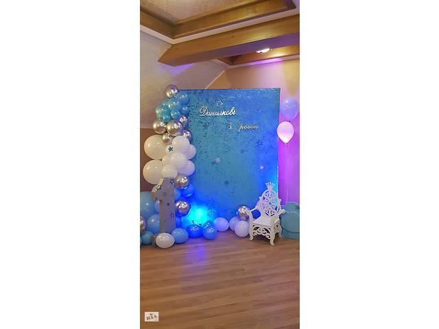 Оформление фотозони и шарики с гелием для Вашего праздника- объявление о продаже  в Львовской области