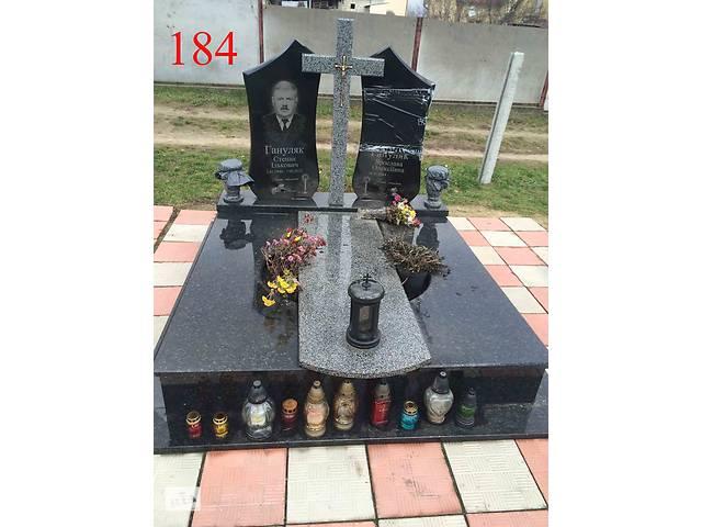 бу Памятник от Monuart  в Україні