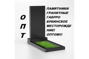 Памятники гранитные Оптом! Габбро Букинское месторождение! Цена от производителя!