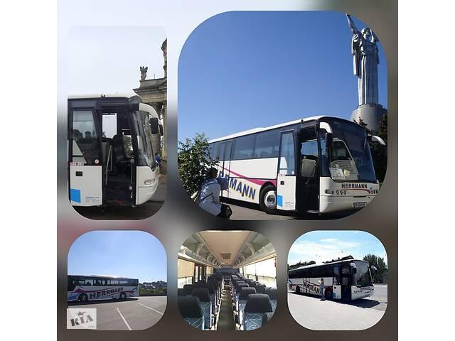 Пассажирские перевозки по Запорожью и Украине Neoplan 53 места
