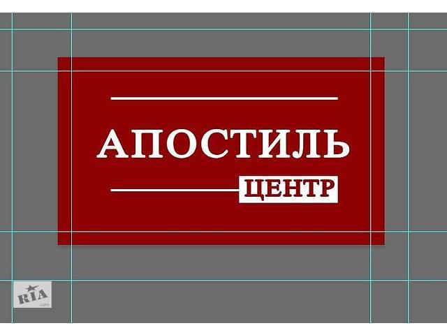 продам Перевод паспорта СРОЧНО бу  в Украине