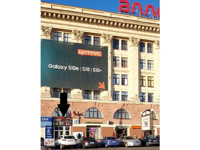 Переклади документів, апостиль, легалізація, довідки про несудимість- объявление о продаже  в Харькове