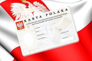 Подготовка документов. Карта поляка. Гражданство Польши.