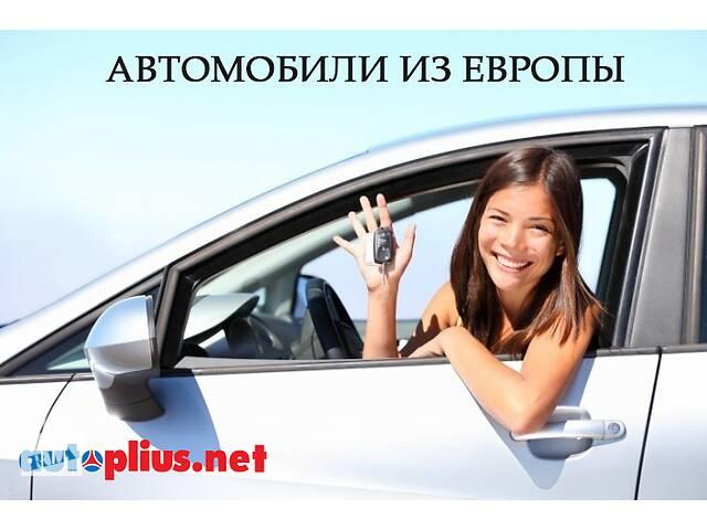 Помощь и подготовка к растаможке авто с Европы.- объявление о продаже  в Харкові