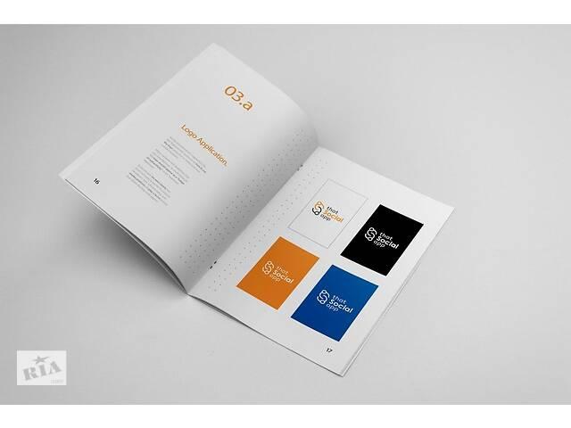 купить бу Послуги графічного дизайнера в Ровно