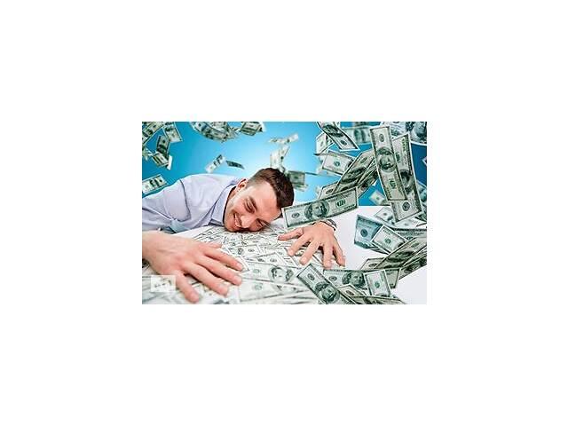 купить бу Пропозиція кредиту, подайте заявку зараз  в Україні